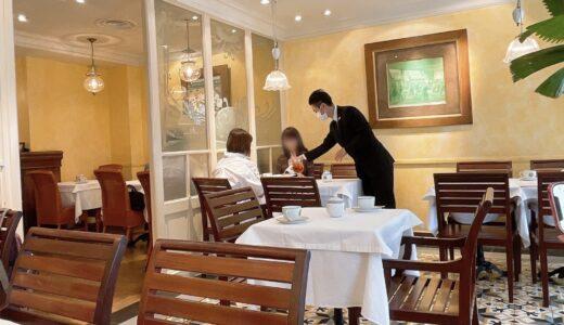 【銀座】女子の憧れ♡パリランチ「マリアージュ フレール 銀座本店 MARIAGE FRÈRES GINZA」