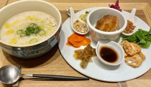 【広尾】優しい味にほっこり♡「広尾カフェ TOKYO&リーシャン粥」
