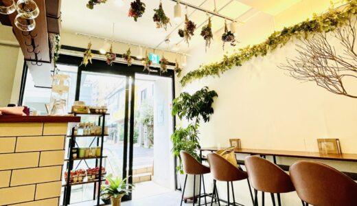 【広尾】新オープンのオーガニックカフェ「パピヨンエナチュール」