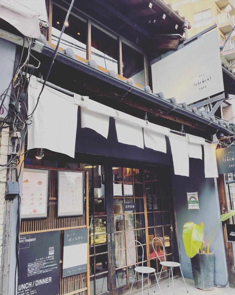 【広尾】古民家カフェで絶品チーズケーキを♪「tenement(テネメント)」