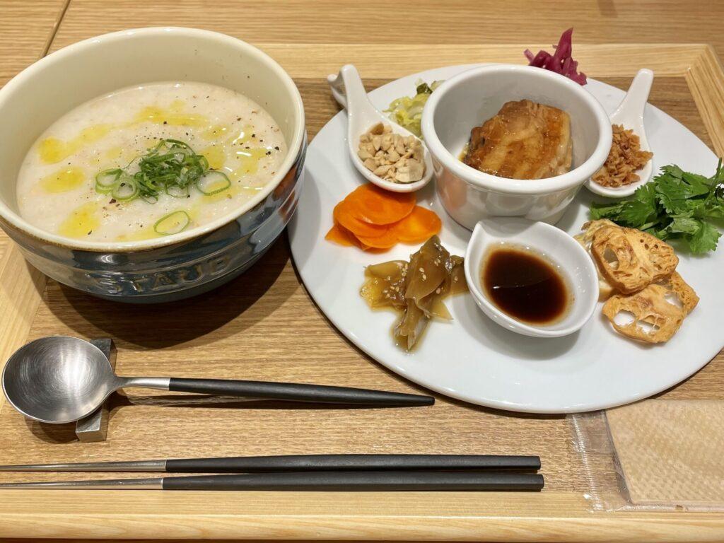 「広尾カフェ TOKYO&リーシャン粥」  お粥