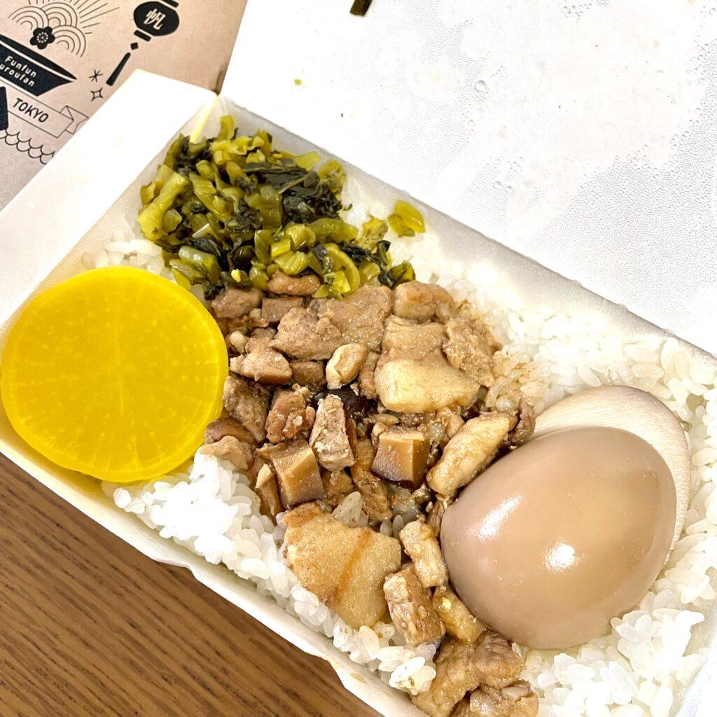 三茶で台湾気分♪「ファンファンルーローハン(帆帆魯肉飯)」テイクアウト