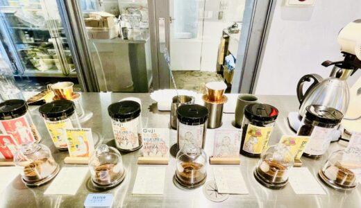 【三軒茶屋】巷で話題の新生カフェ「二足歩行 coffee roasters」