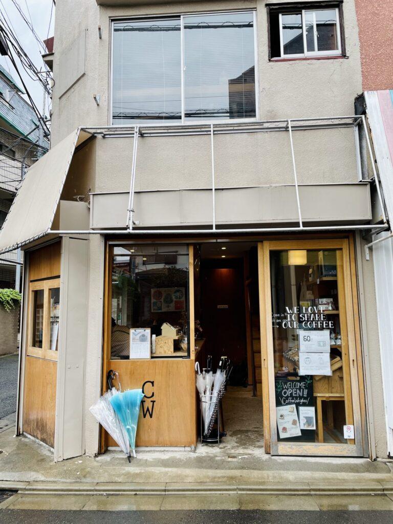 """【三軒茶屋】""""コーヒーをつくる人""""が集まる古民家カフェ「Coffee Wrights」"""