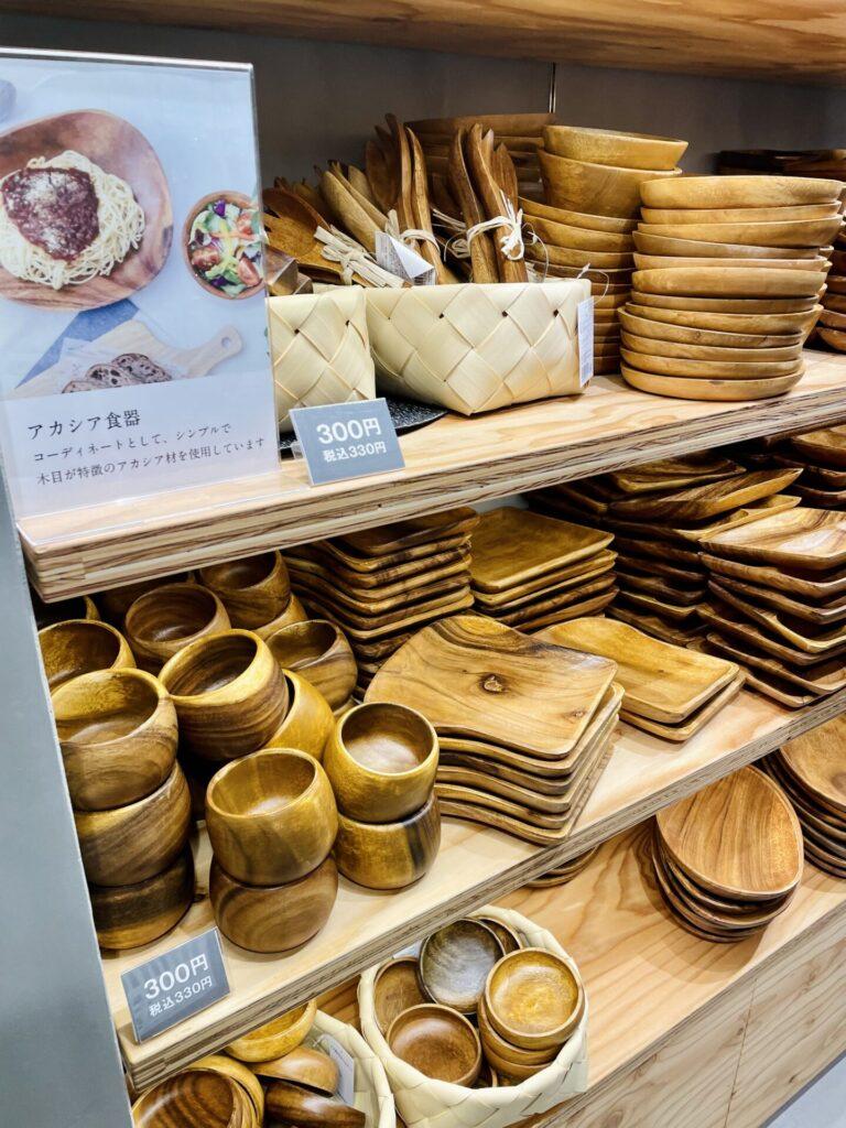 【購入レポ】ダイソー発の新ブランド「Standard Products by DAISO」に行ってきました♪アカシア食器