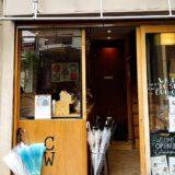 COFFEE WRIGHTS 三軒茶屋