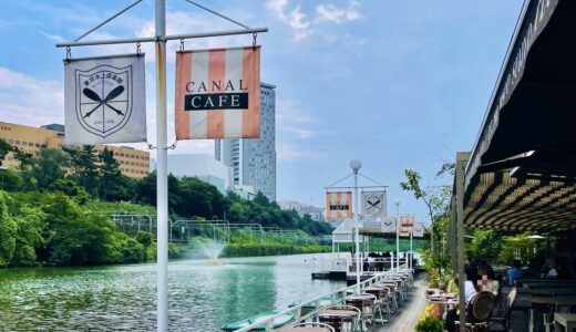 【飯田橋】神田川を見ながらリラックス♡「CANAL CAFE」