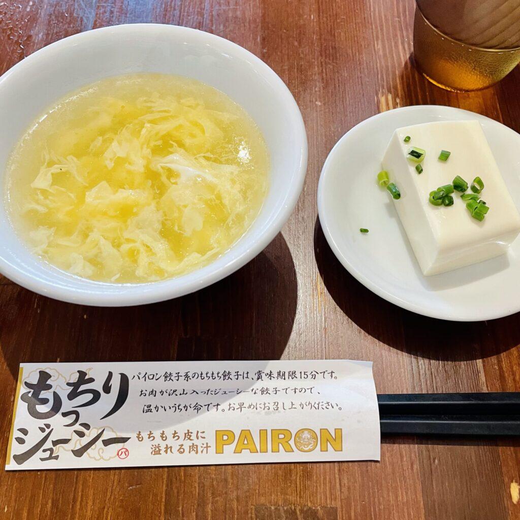 【飯田橋】賞味期限は15分間!!絶品餃子「PAIRON 」