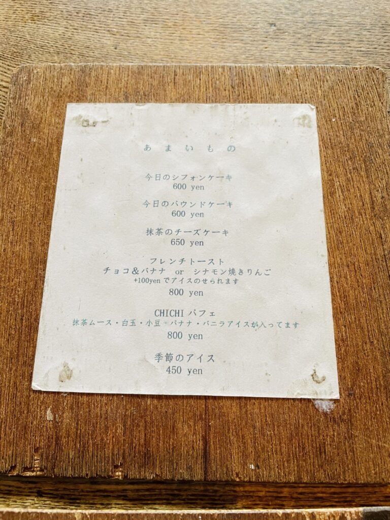 【二子玉川】川沿いでまったりタイム♪「CHICHICAFE(チチカフェ)」