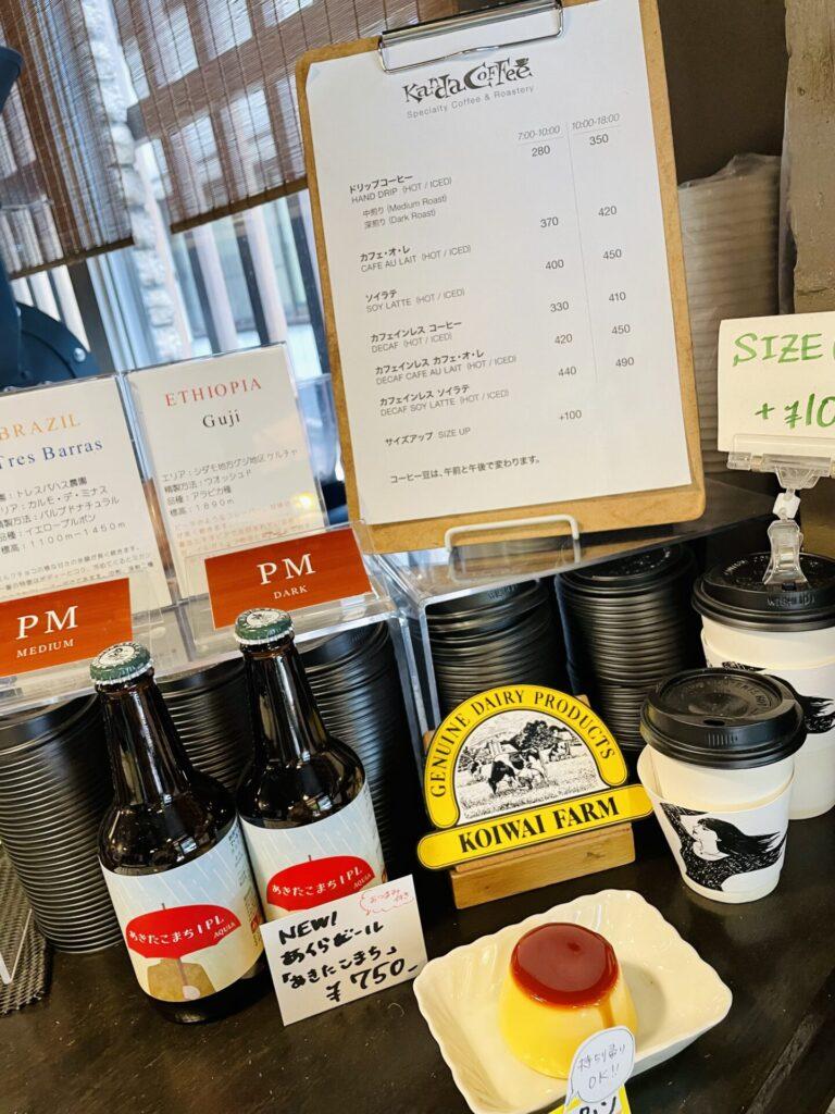 【神保町・九段下】固めプリンとこだわりコーヒー♪「カンダコーヒー (Kanda Coffee)」