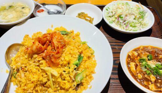 【三軒茶屋】1000円以下でお腹いっぱい♪「創造中華 華星」