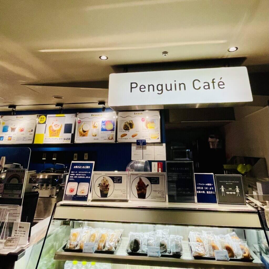 【すみだ水族館】ペンギンを見ながら癒される「penguin cafe」