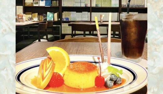 【神保町】本好きにはたまらない♡ゆっくり過ごせる読書カフェ「神保町ブックセンター」