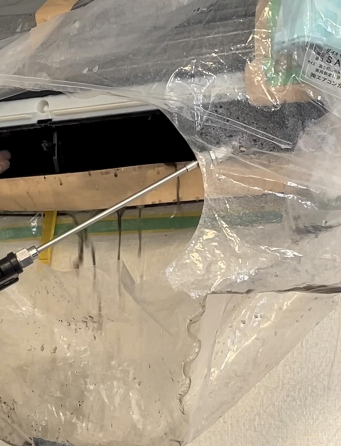 【閲覧注意】エアコン掃除を激安業者にお願いした感想【ユアマイスター体験談】